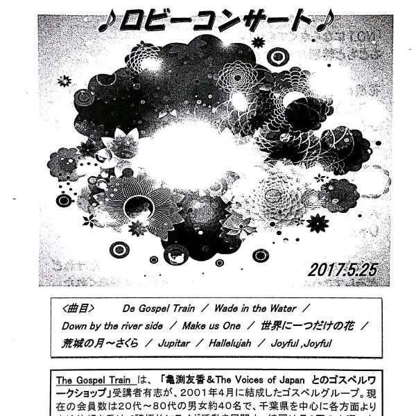 新規ドキュメント 2017-05-25